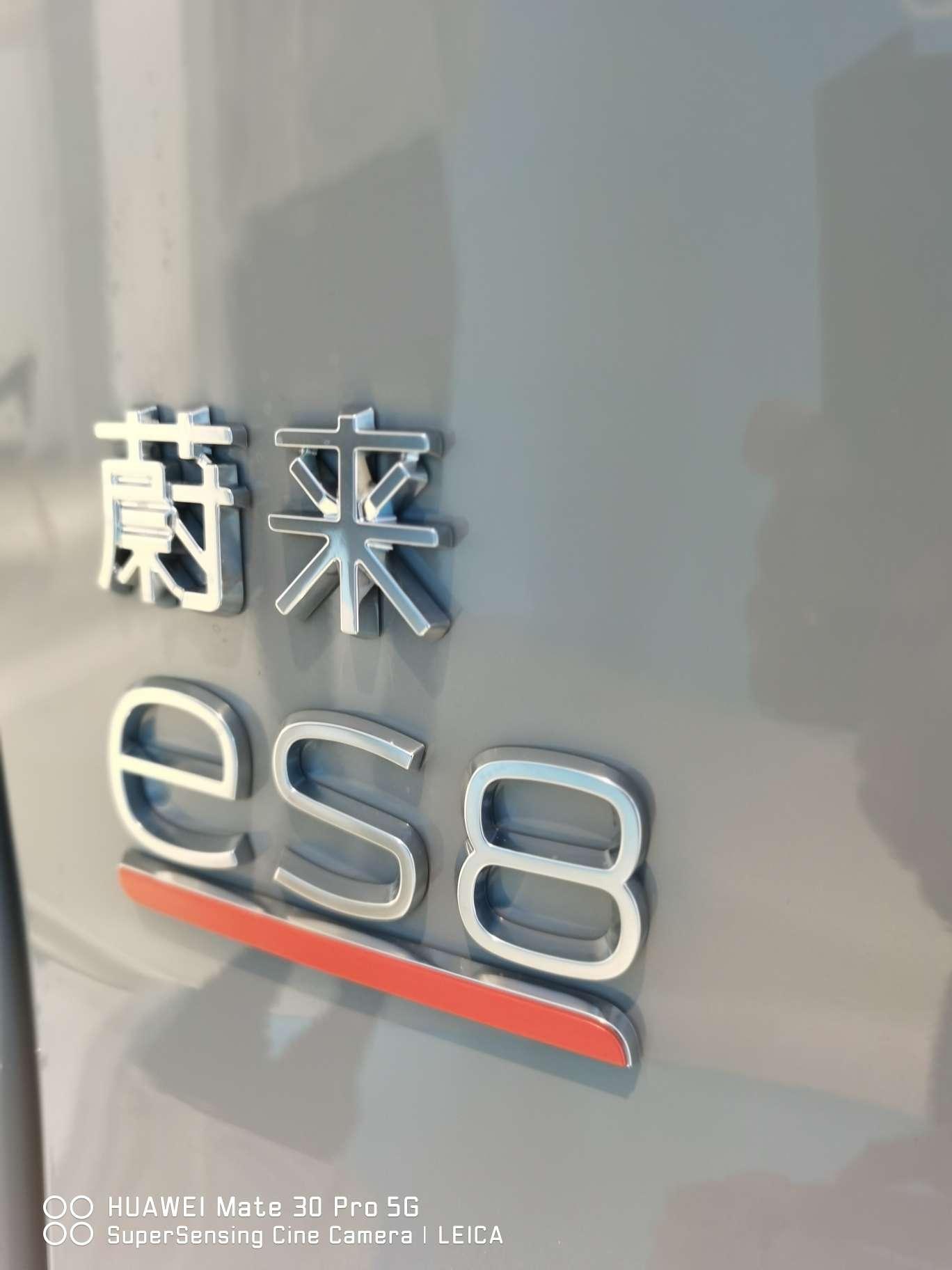 山东省第一辆交付的蔚来ES8_蔚来ES8怎么样-口碑精选