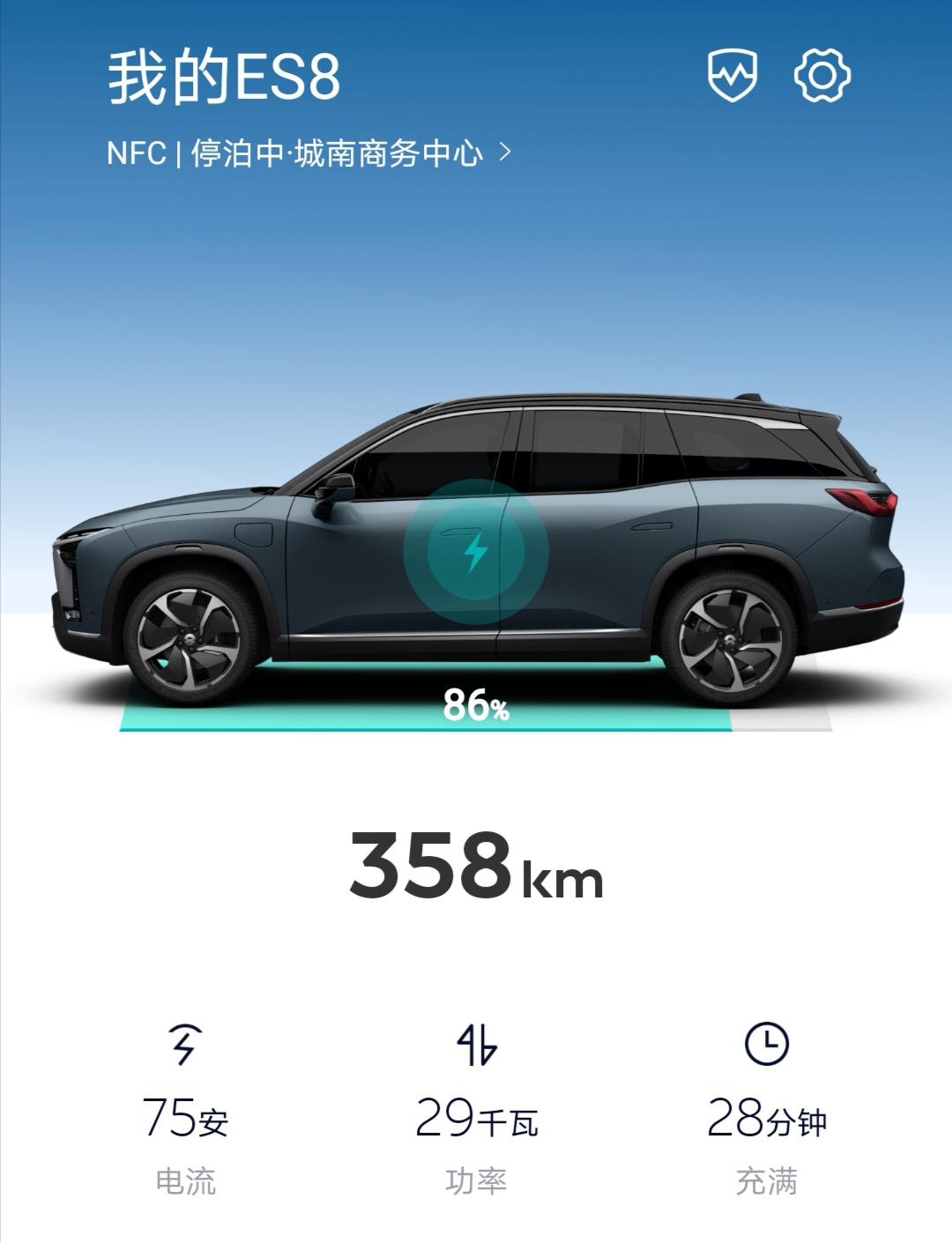 蔚来app中显示的车况_蔚来ES8-口碑精选