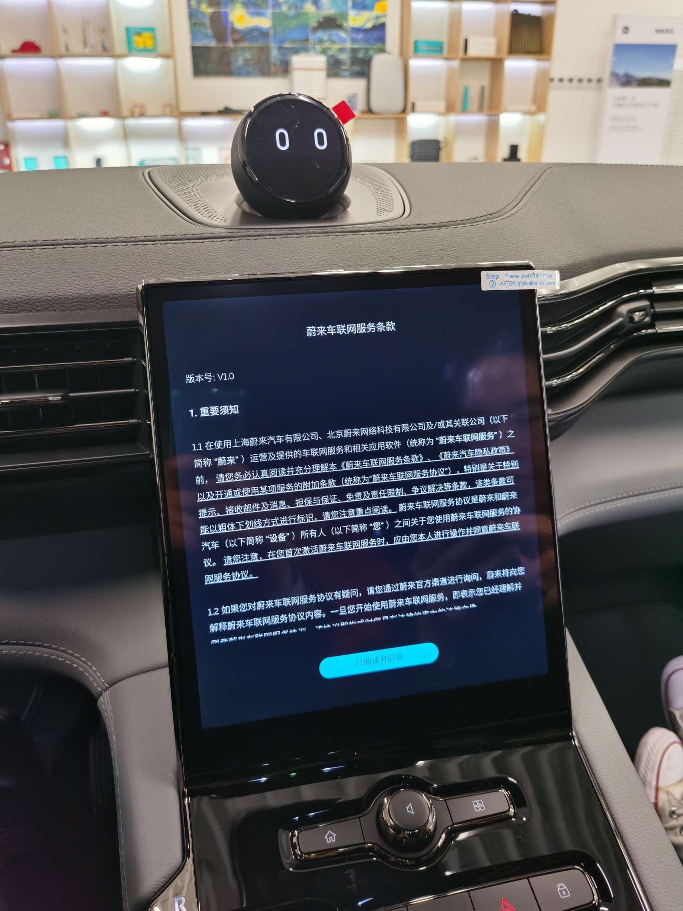 蔚来ES8新车注册激活_蔚来ES8怎么样-口碑精选