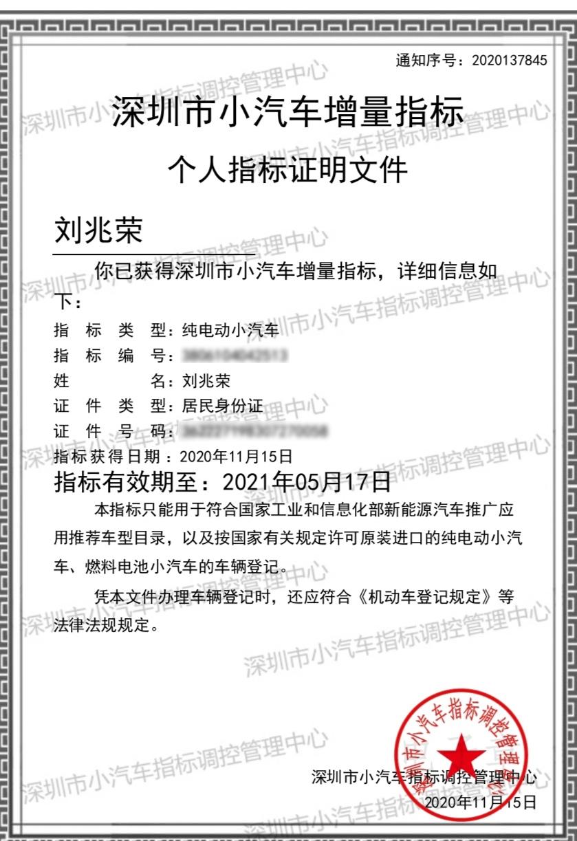 深圳市小汽车指标_蔚来EC6怎么样-口碑精选